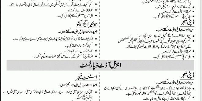 Jr Executive Job, PNSC Job, Pakistan National Shipping Corporation ...