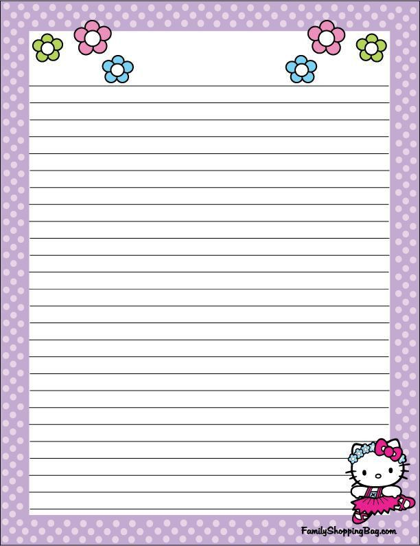 Diary Paper Printable | Samples.csat.co