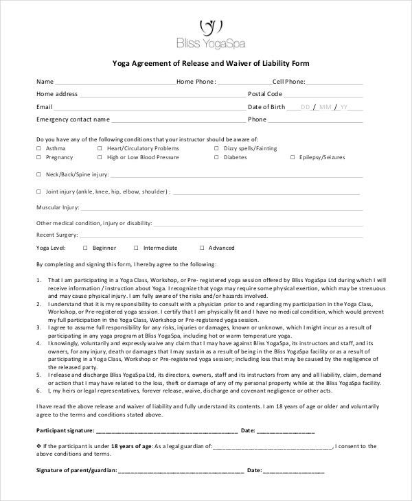 Liability Waiver Form - 11+ Free PDF Documents Download | Free ...
