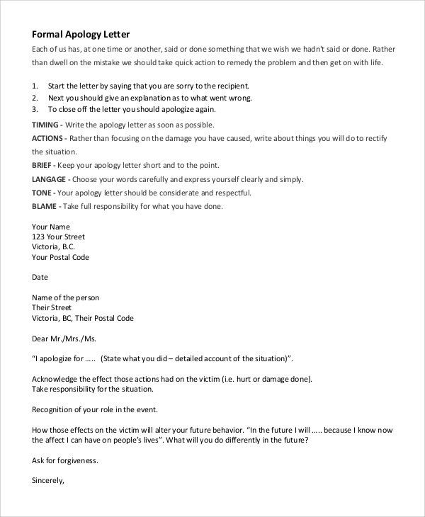 Sample Sincere Apology Letter - 5+ Documents in Word, PDF
