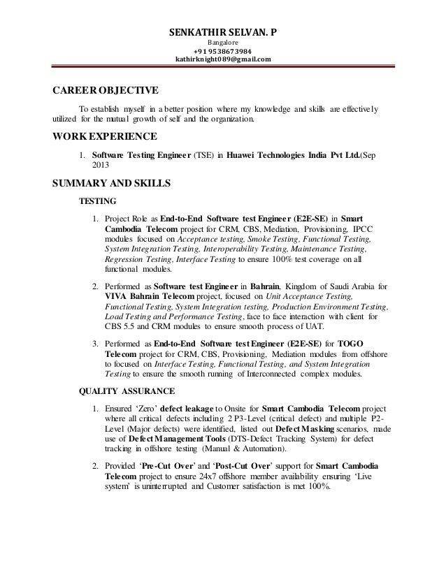 Software Testing Engineer's resume