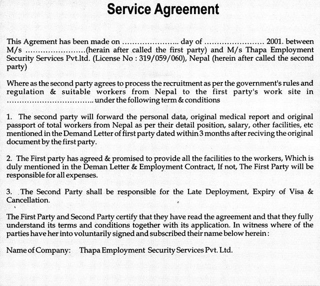 Free Editable Service Agreement Format Example Between Two ...