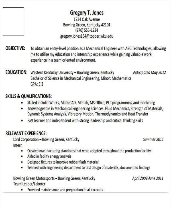 26 Generic Engineering Resume Templates   Free & Premium Templates