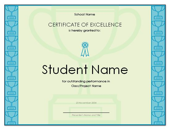 Certificate of excellence for student - Office Templates