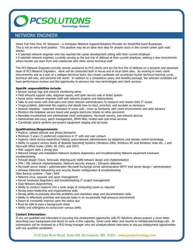 sample resume for entry level network technician augustais