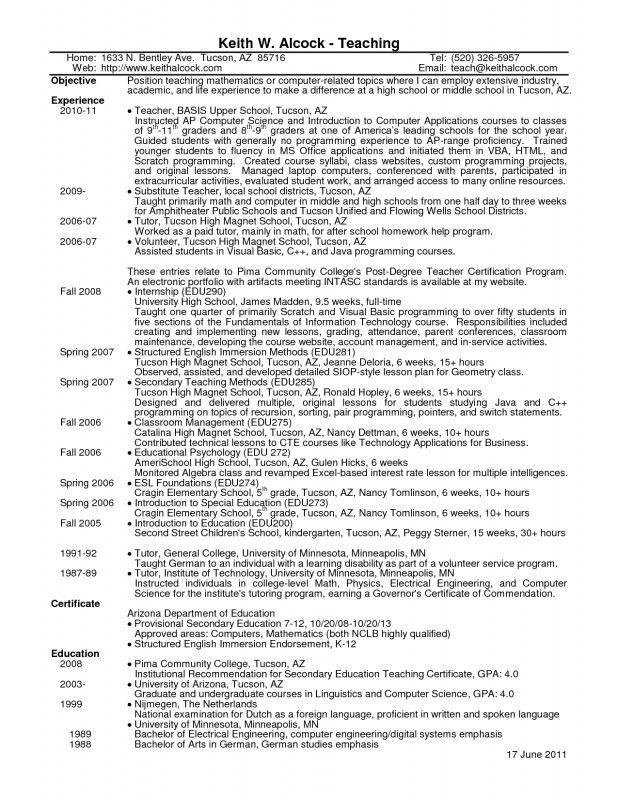 sample technology teacher resume technology teacher resume