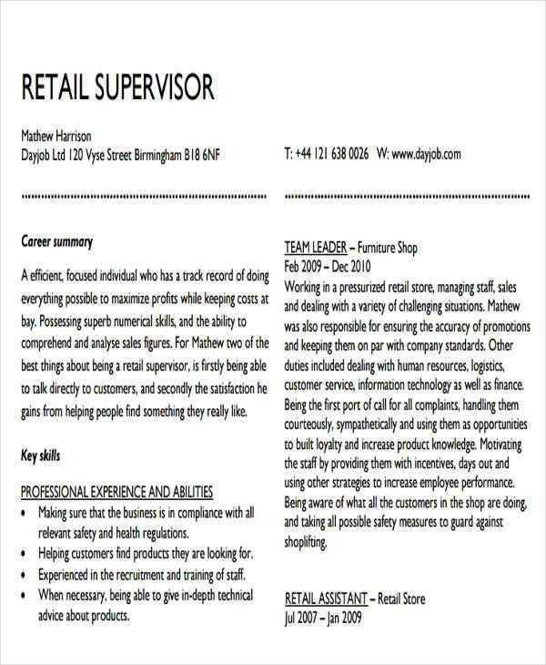 shift supervisor resume supervisor resume sample shift supervisor ...