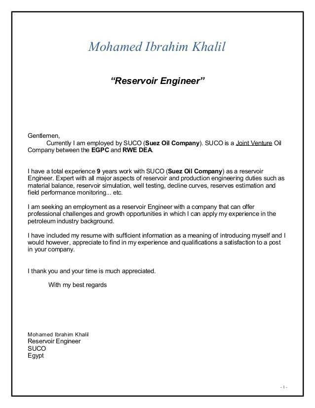 mohamed khalil cover letter