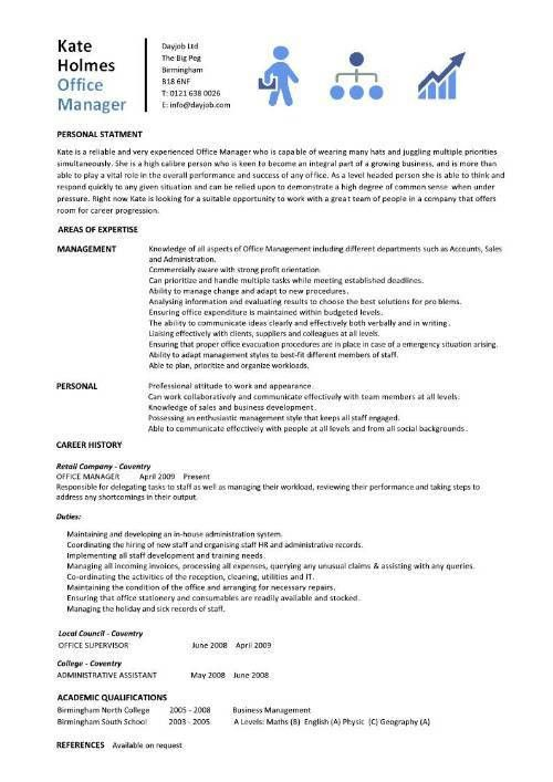 Resume Office Manager | ilivearticles.info