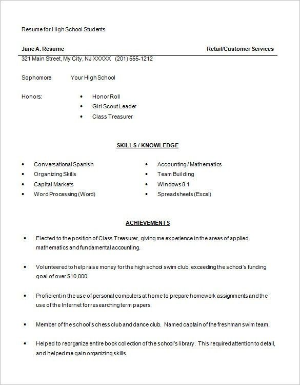 Example Of Resume For High School Student. Resume For High School ...
