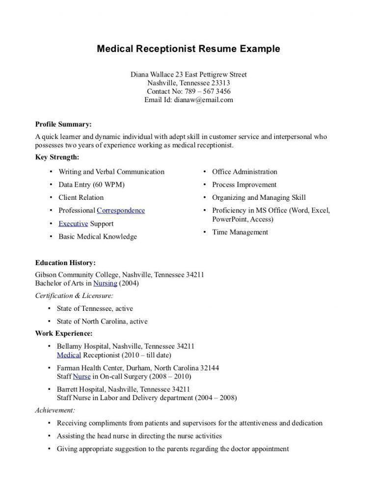 Skills For Receptionist Resume - Resume Templates