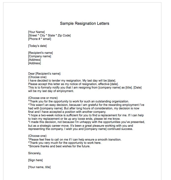 sample resigning letter resignation sample resignation letter by ...