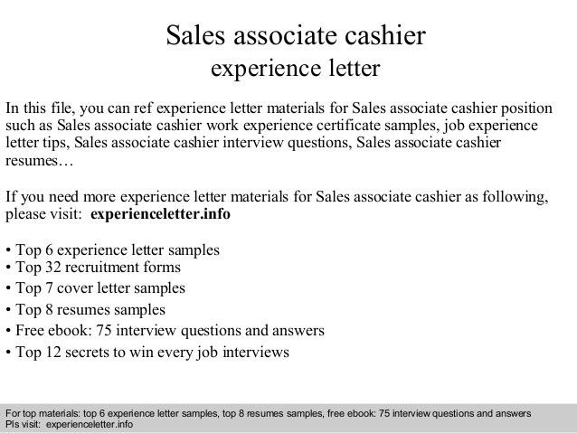 cover letter for cashier and customer service faith sample. sample ...