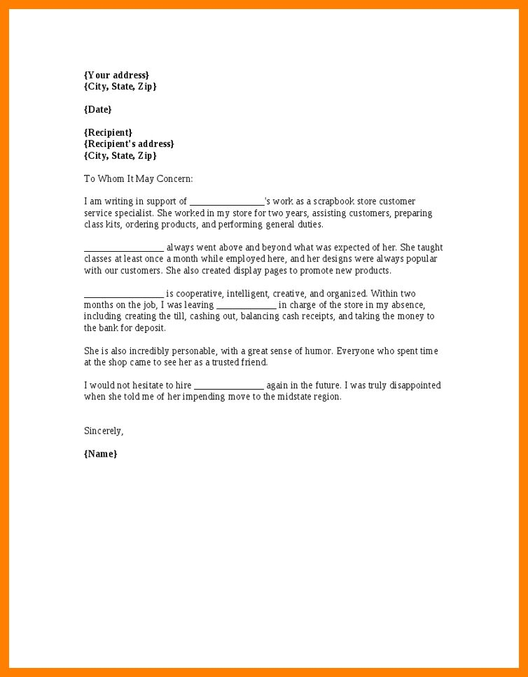Reference Letter Supervisor.Sample Reference Letter From ...