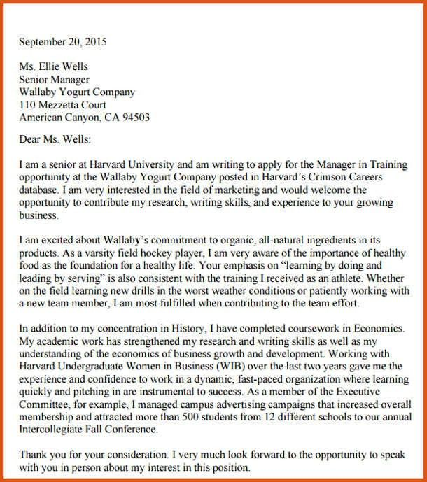 social work cover letter | general resumes