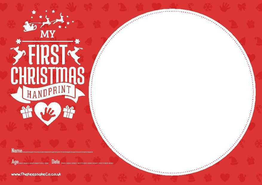 My First Christmas Certificate (Download) - Baby Keepsakes