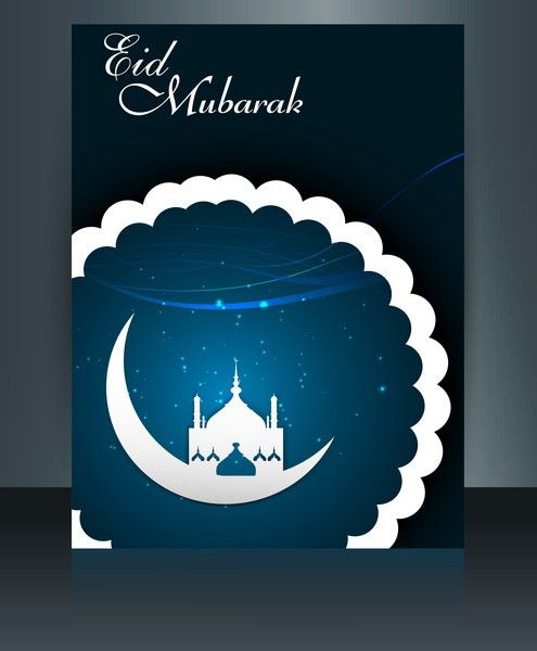 Eid mubarak mosque template brochure festival for beautiful ...