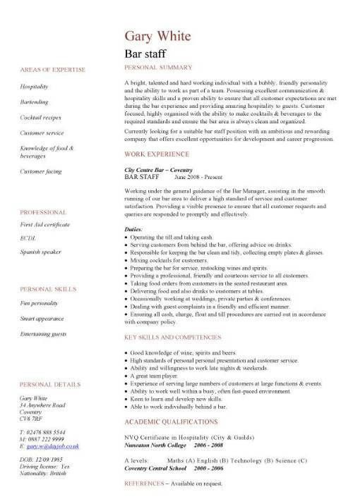 bar staff CV sample, dining, restaurant, resume, job application ...