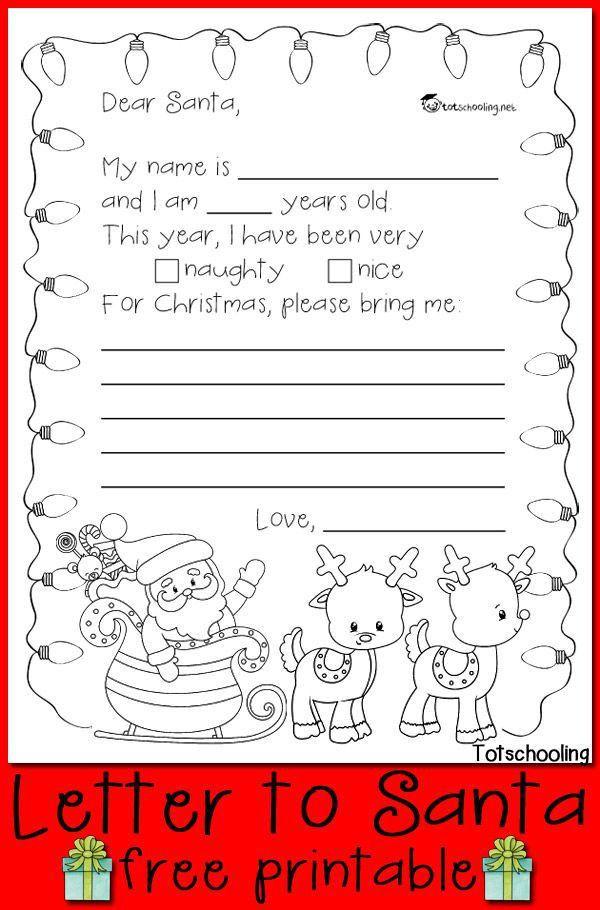 Best 20+ Christmas list printable ideas on Pinterest   Christmas ...