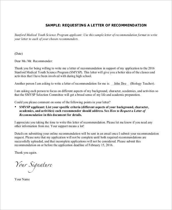 Sample Recommendation Letter - 9+ Examples in Word, PDF