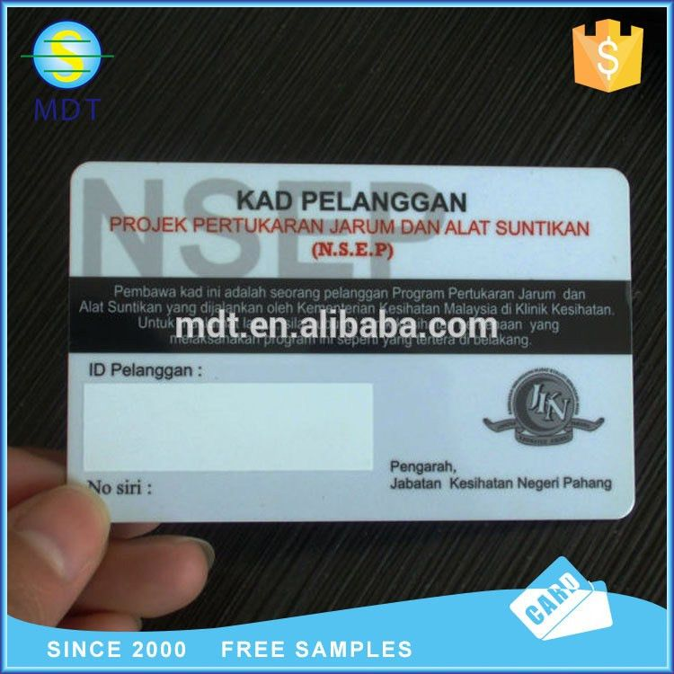 High Quality Plastic Membership Card - Buy Pvc Card,Plastic Id ...