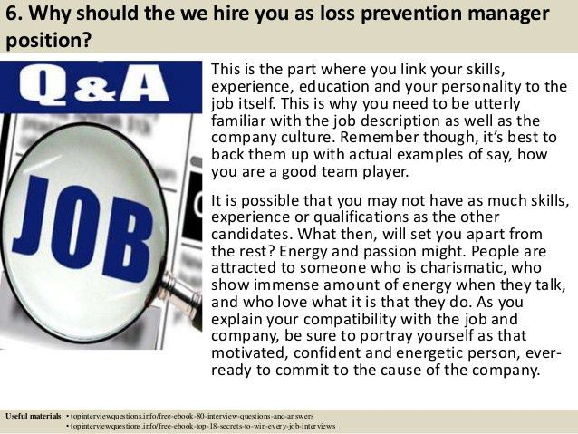 Top 10 loss prevention manager interview questions and answers