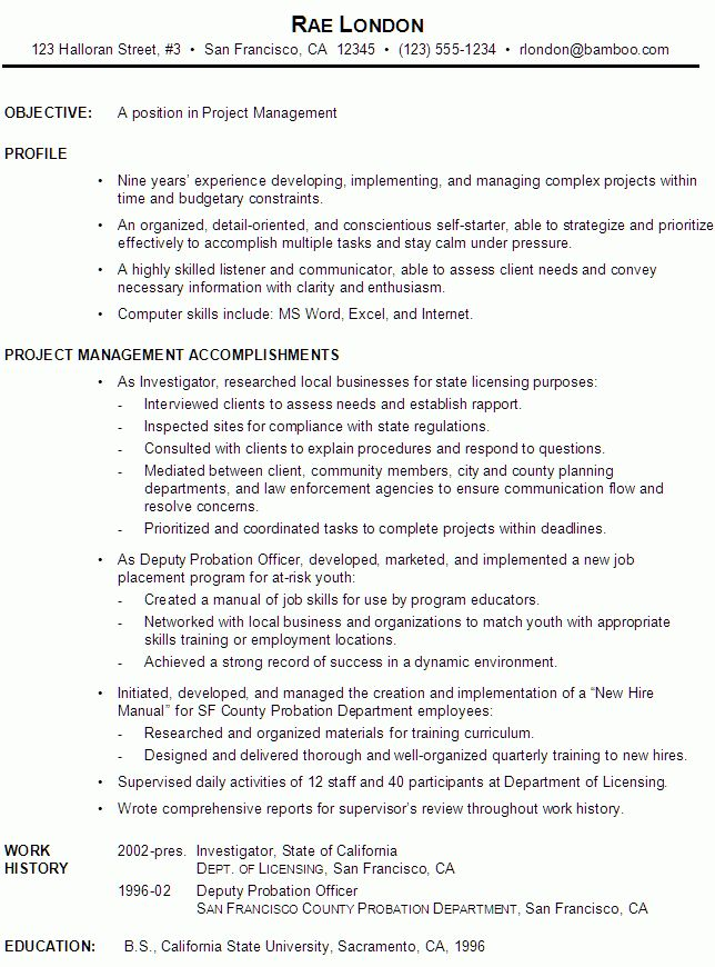 it project manager resume example whw3jbtd project management ...