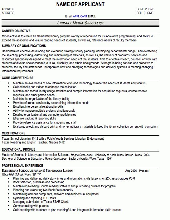 example school librarian resume free sample school librariancover ...