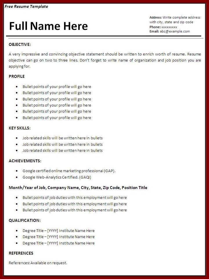 15 Resume for Teacher Job | sendletters.info