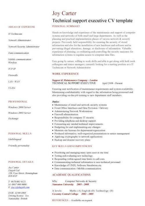 Smart Idea Technical Resume Template 4 IT CV Template Library ...