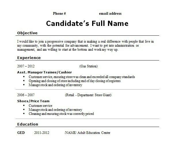 sample resumes for high school students with no experience