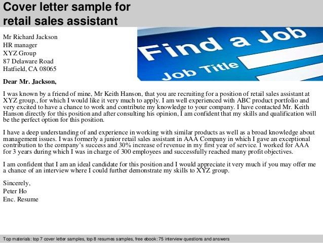 retail sales cover letter sample sample resume project coordinator ...