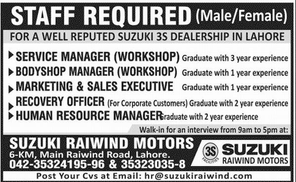 Recovery Officer Job, Suzuki Raiwind Motors Job, Service Manager ...