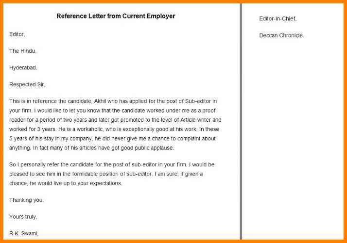 3+ amazing reference letter from employer | cashier resumes