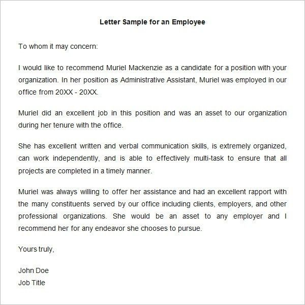 Sample Job Recommendation Letter. Job Recommendation Letter Sample ...