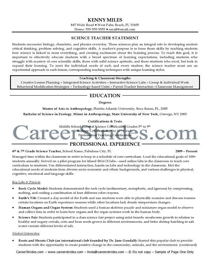 Resume examples higher education