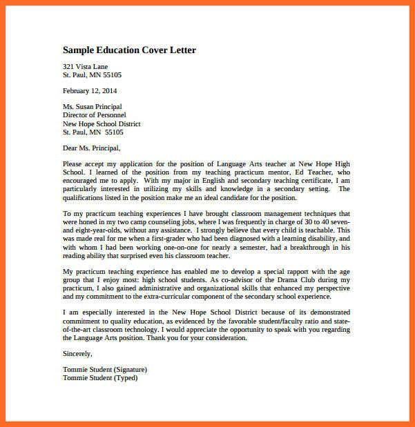 sample teacher cover letter | soap format