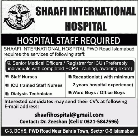 Receptionist Job in Shaafi International Hospital, Hospital Staff ...