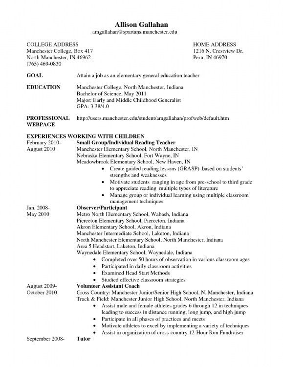 Download Sample Special Education Teacher Resume ...