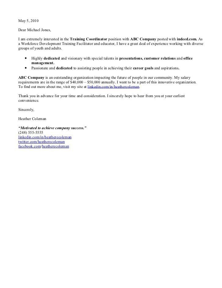 sample of cover letter with salary requirements sample cover
