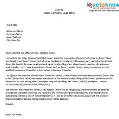 CHARACTER REFERENCE LETTER | maps map cv text biography template ...