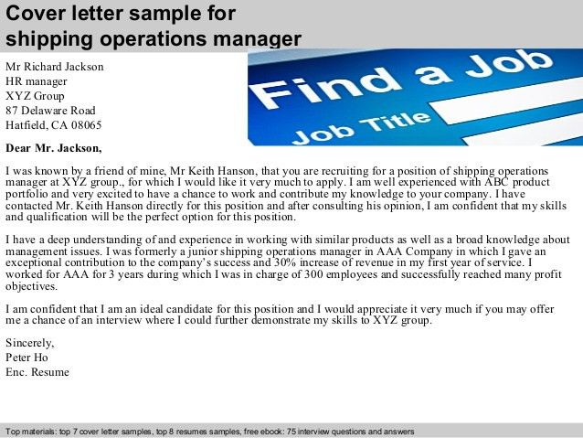 Shipping operations manager cover letter