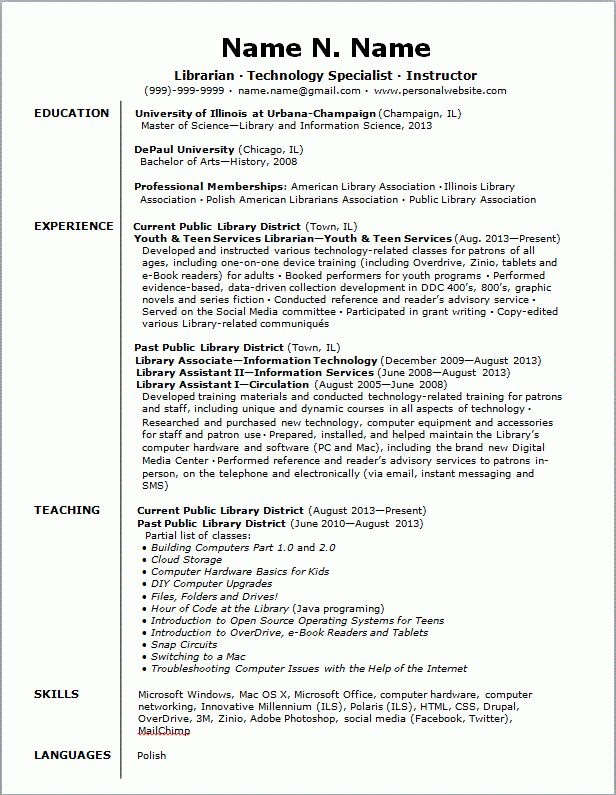 Public Librarian Resume Sample Professional : Vinodomia