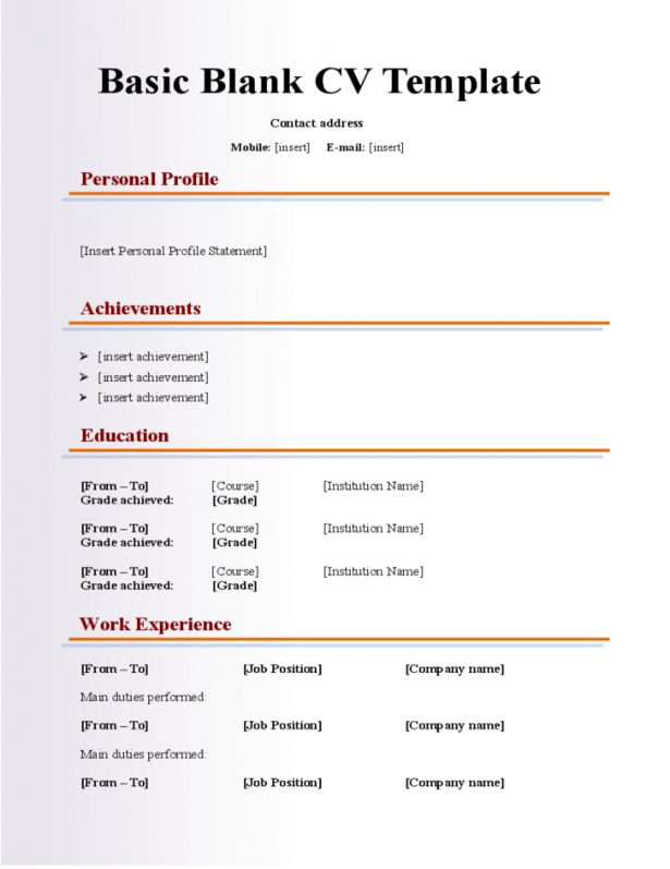 sample blank resume form fill in the blank resume template resume ...