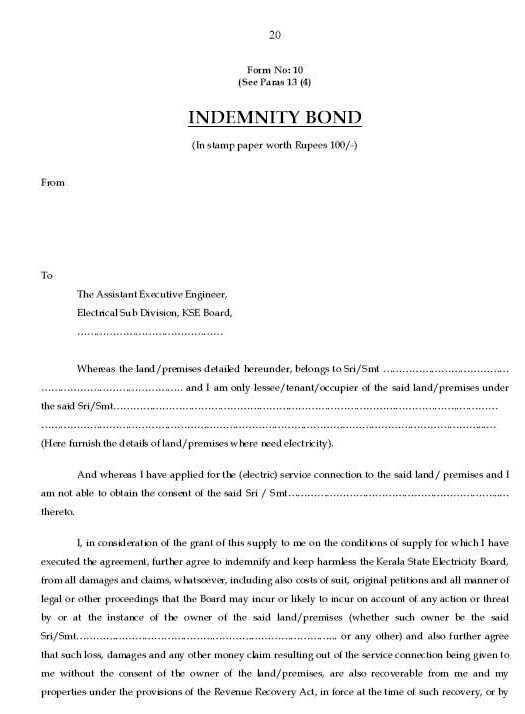 KSEB Indemnity Bond - 2017 2018 Student Forum
