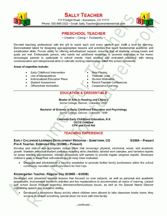 Preschool Teacher Resume Sample - Page 1 | Teacher, Curriculum and ...