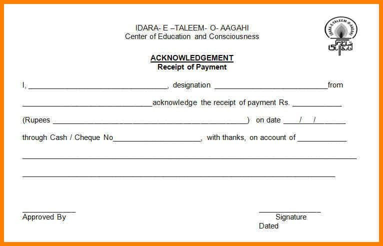 10+ acknowledgement receipt sample | resume language