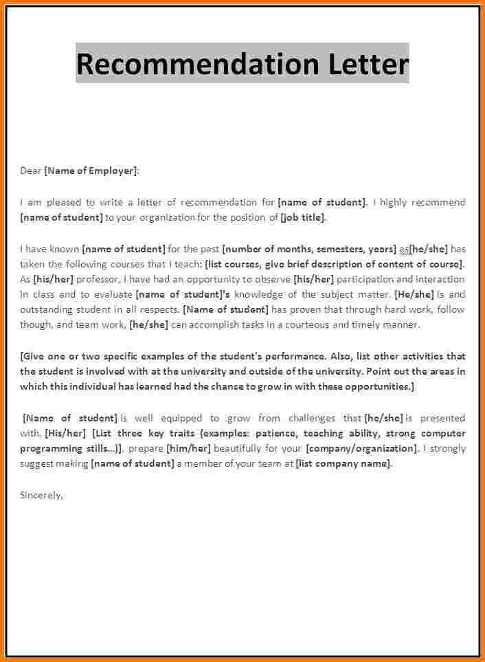 5 letter of recommendation template word | Receipt Templates