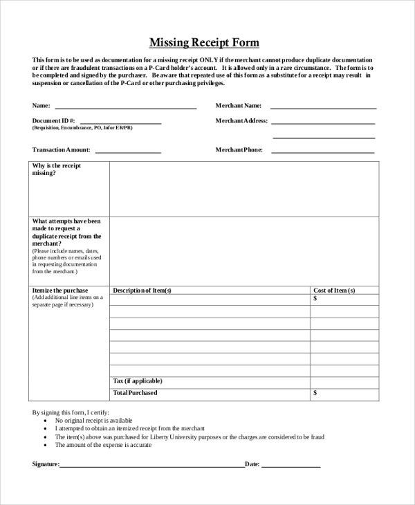 Receipt Of Document Form Acknowledged Receipt Of Goods Template – Receipt Forms