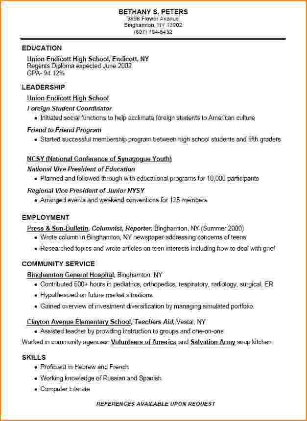 8+ high school student resume template | bibliography format